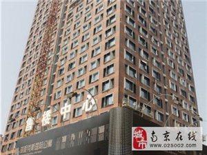 南京菲呢克斯国际公寓