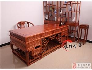 老榆木大班桌书桌办公桌中式仿古