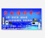 青白江空调维修洗衣机维修中央空调维修加氟移机安装
