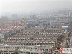 南京和记黄埔涟城