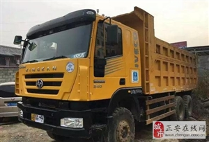 �t�r新金��340�H柴大泵出售