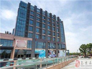 南京紫荆国际公寓