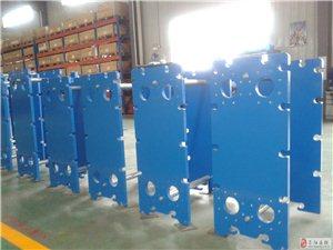 熱交換器專業制造、維修