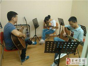買賣學鋼琴吉他寒假班濰坊青州非凡鋼琴培訓中心招生中
