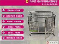 出售不锈钢宠物狗笼
