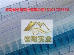 河南陽光板采光板廠家_陽光板價格_鄭州陽光板