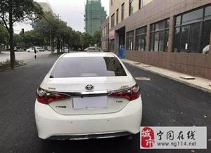 丰田 雷凌 2014款 1.6 无级 G 精英版