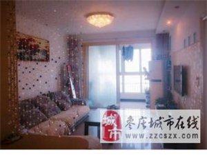 台儿庄 苏鲁家居 2室 2厅 1卫 85.5平米