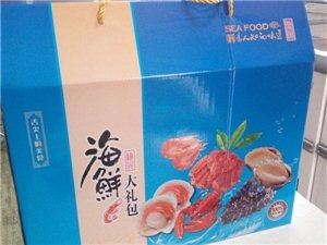 本店推出海鮮大禮盒啦!走親訪友的佳品。有面子