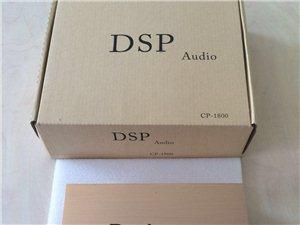 出售全新布莱曼DSP功放一台