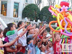 小丑氣球派送 滿月宴,百天宴,商業等各種場合氣球