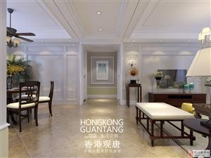 滕州滨江国际御园155平方美式风格装修效果图及户型