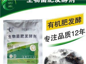 用糞便發酵劑腐熟牛糞最快需要多長時間