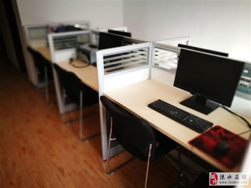 办公家具电脑一次性优惠处理