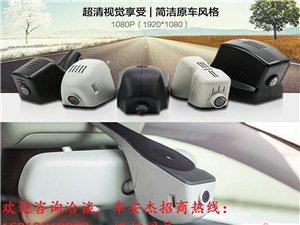 路安杰隐藏式专车记录仪,质量稳定效果好,1080P