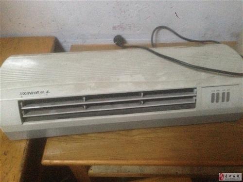 低價處理電暖氣兩臺