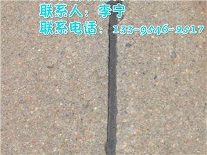 淄博张店水泥路面灌缝胶的厂家生产价格是多少呢