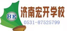 济南宏开教育培训学校问题青少年管教如何戒网瘾