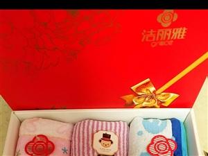 浙江洁丽雅集团(毛巾)销售