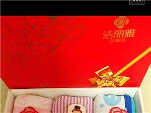 浙江潔麗雅集團毛巾銷售