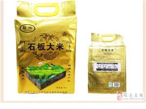 石板水稻工廠批發,各樣精美新年禮盒
