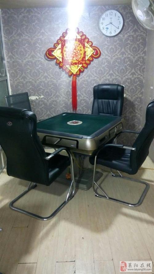 出售2张二手麻将机带座椅