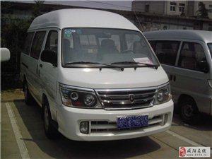 咸阳快捷货运面包车叫车电话:13720707879