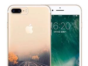 鍠滄湪XIMU,鏋滄暍iphone7p,鎵嬫満澶栧