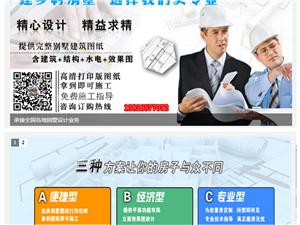 江西豐城別墅設計   自建房設計 小洋樓設計