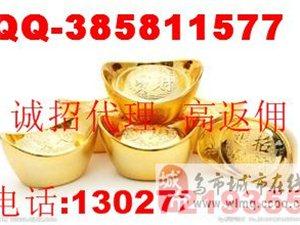 中鑫銀通大宗代理條件咨詢QQ-385811577