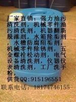 批发零售 广西玉林工人洗手粉 机械加工厂工人洗黑手