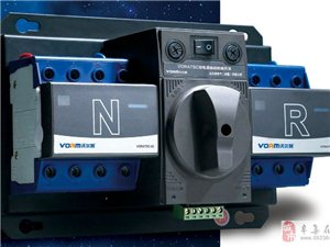 VORM/VORM1-63L/VORM1-125L