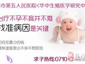不排卵不孕不育检查的项目有哪些