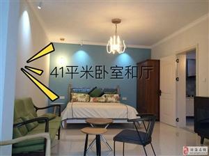 出售纳帕溪谷一房一厅仅要28万