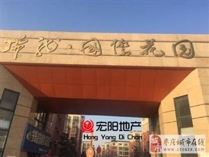 锦龙国际黄金楼层