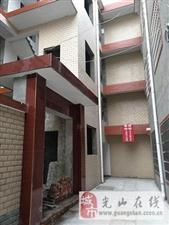 光山北城昌盛街幸福酒家后面新房出售