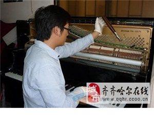 齊齊哈爾鋼琴調律