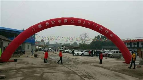 富順縣垚鑫建材有限公司