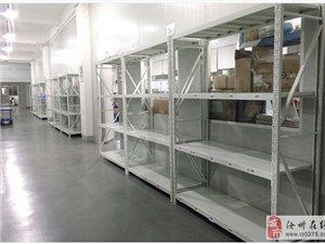 转让95新货架仓储家用储物架服装展示架