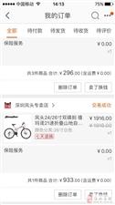 折叠山地自行车便宜出售