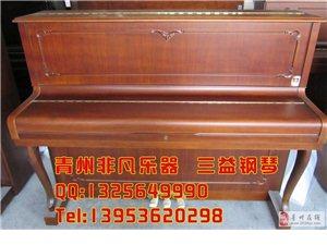 青州琴行培訓買鋼琴到非凡樂器工廠直營售后有保障價低