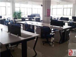 大面积可分割办公室出租