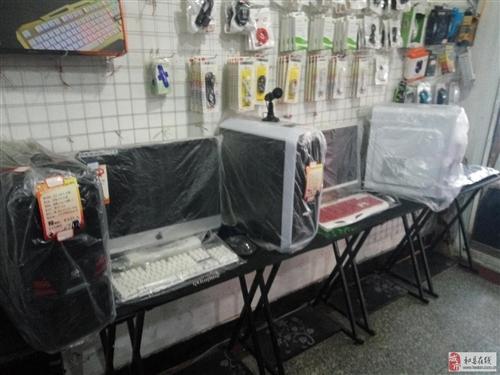 組裝游戲電腦品牌一體機筆記本電腦升級維修