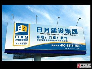 梅州匯星文化傳媒承接戶內外廣告制作