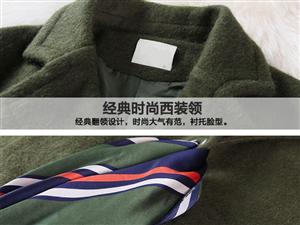 出售95成新毛呢外套大衣一件