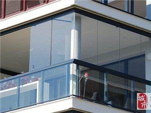 陽臺窗安裝