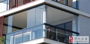 阳台窗安装