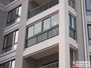 阳台窗制作安装(封阳台)