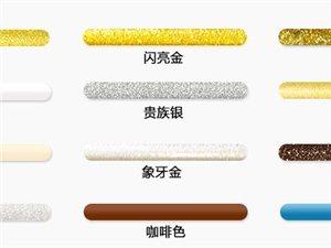 專業包水管瓷磚美縫