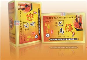 广西瑶族巴马汤浴足粉汗蒸药包六代同堂正品两盒送健康